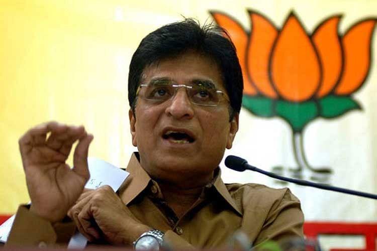 भाजपा नेता किरीट सोमैया ने महाराष्ट्र सरकार पर लगाया RTO घोटाले का आरोप, की CBI जांच की मांग