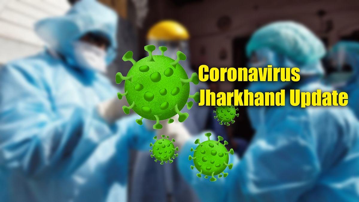 Coronavirus Update Jharkhand: शनिवार को झारखंड में फूटा कोरोना बम, 110 लोगों की गयी जान, 5152 नए संक्रमित मिले, देखें जिलेवार आंकड़ा