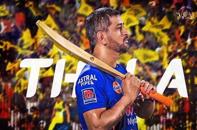 क्या धौनी खेलेंगे करियर का अंतिम आईपीएल, चेन्नई सुपर किंग्स के सीईओ ने कही ये बड़ी बात...