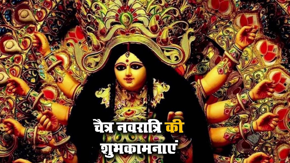 Chaitra Navratri ki dher sari Shubhkamnaye, images, wishes 4