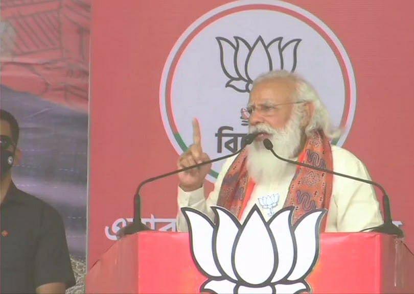 Bengal Election 2021: पूर्व बर्दवान में PM Modi ने किया जीत का दावा, कहा - चौथे चरण की वोटिंग के बाद BJP की सेंचुरी पूरी