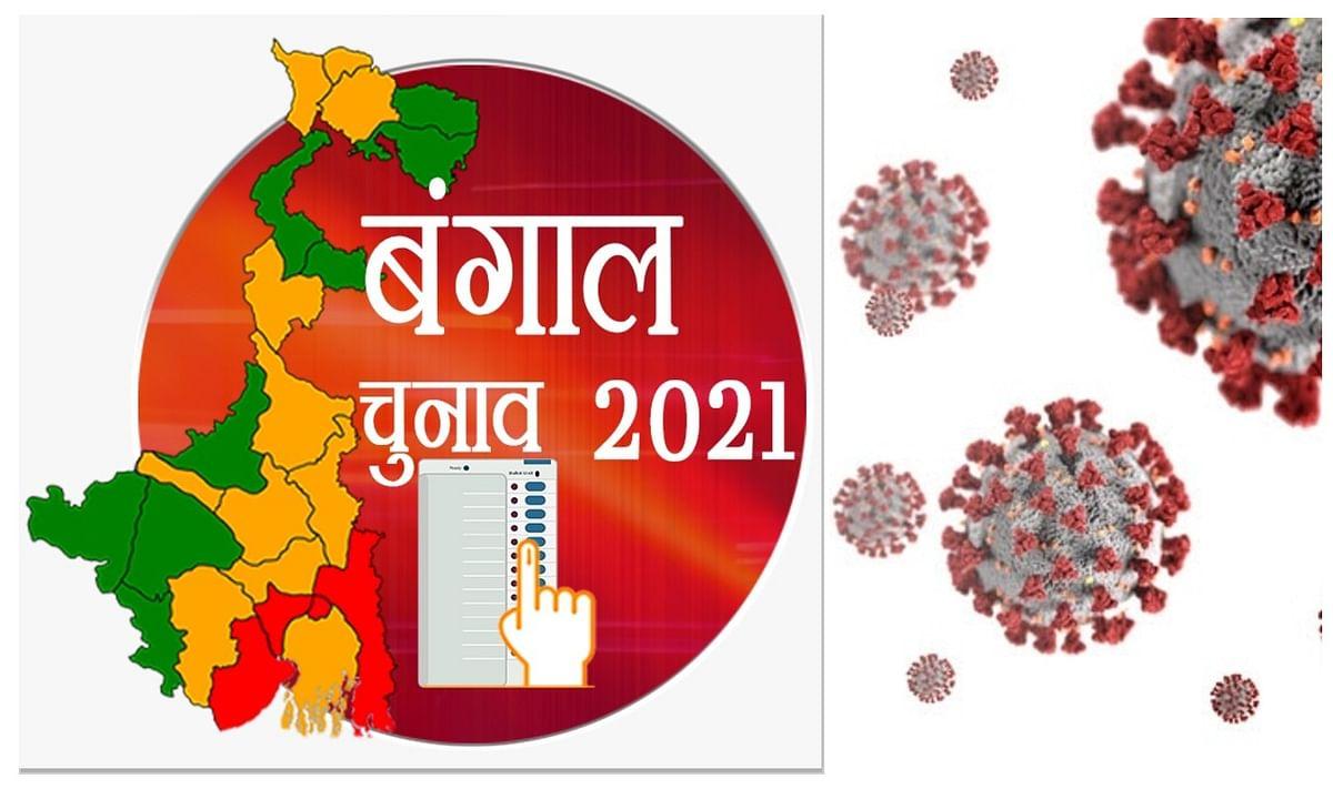पांचवें चरण की वोटिंग से पहले बंगाल में फिर एक उम्मीदवार की कोरोना से मौत, कई प्रत्याशी संक्रमित