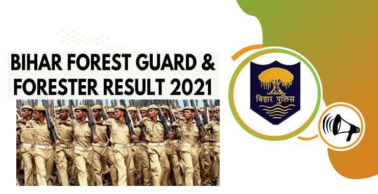 CSBC Bihar Forest Guard and Forester Result 2020-2021 Out: सीएसबीसी ने जारी किया वन रक्षी एवं वनपाल लिखित परीक्षा का रिजल्ट, ऐसे देखें अपना रिजल्ट www.csbc.bhi.nic.in
