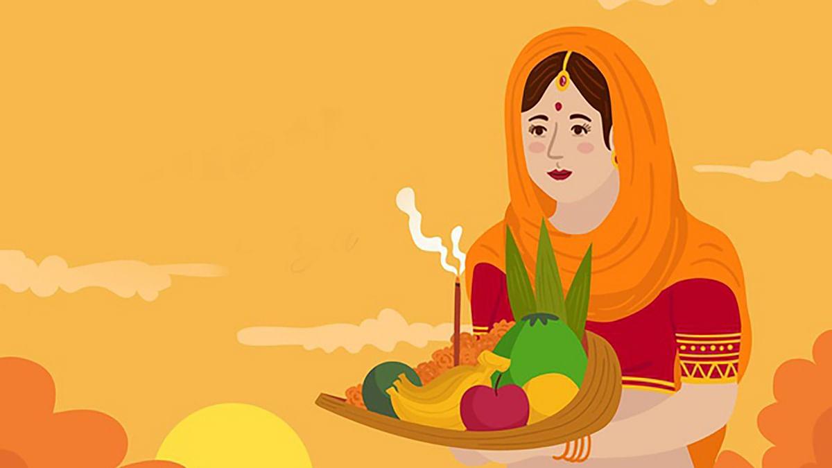 Chaiti Chhath Puja 2021: डूबते सूर्य को अर्घ्य आज शाम में, जानें सुबह का अर्घ्य देने की विधि व समय के बारे में