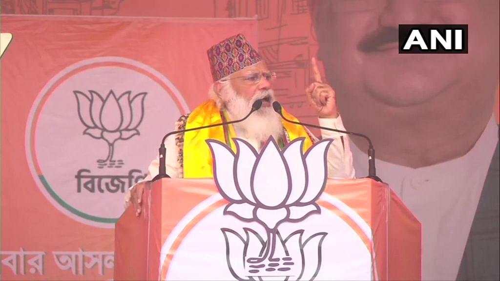 कूचबिहार से बोले PM Modi, 'दीदी बंगाल के लोगों की भाग्य विधाता नहीं है, तोलाबाज मुक्त बंगाल बनेगा'