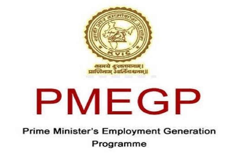 बिहार में कोविड काल के दौरान PMEGP के लिए  आये रिकाॅर्ड 22280 आवेदन, बैंकों ने 15437 आवेदन कर दिये वापस