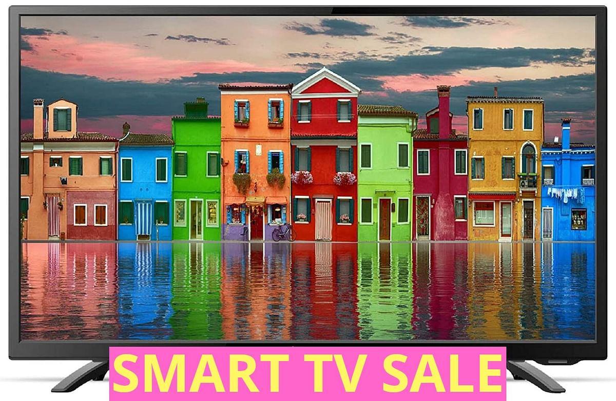 Smart TV Sale: टॉप ब्रांड्स के स्मार्ट टीवी पर यहां मिल रही 1 लाख रुपये तक की छूट, ऐसे पाएं बेस्ट डील