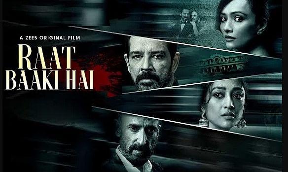 Raat Baaki Hai Review : फिल्म देखकर होगा अफसोस, पढ़ें रिव्यू