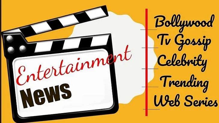 Bollywood & TV LIVE : ज्वाला गुट्टा एक्टर विष्णु से 22 अप्रैल को करेंगी शादी, RRR का धमाकेदार पोस्टर जारी