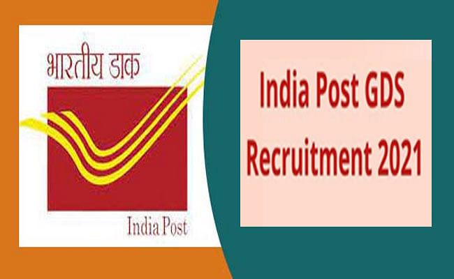 Post Office Recruitment 2021: 10वीं पास छात्रों को मिल रहा है पोस्ट ऑफिस में काम करने का मौका, 1400 से ज्यादा पदों के लिए ऐसे करें आवेदन appost.in