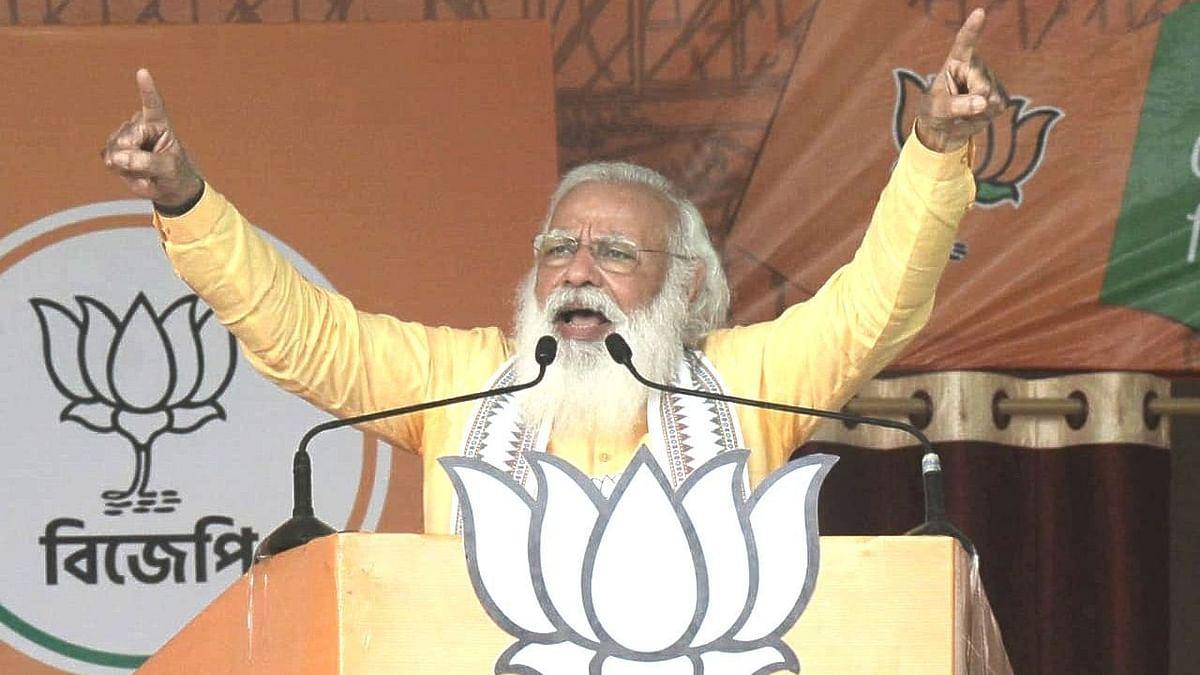 पीएम मोदी बढ़ायेंगे ममता दीदी की टेंशन, फिर 6 अप्रैल को वोटिंग के दिन आयेंगे बंगाल, कूचबिहार और डोमजूर में करेंगे जनसभा