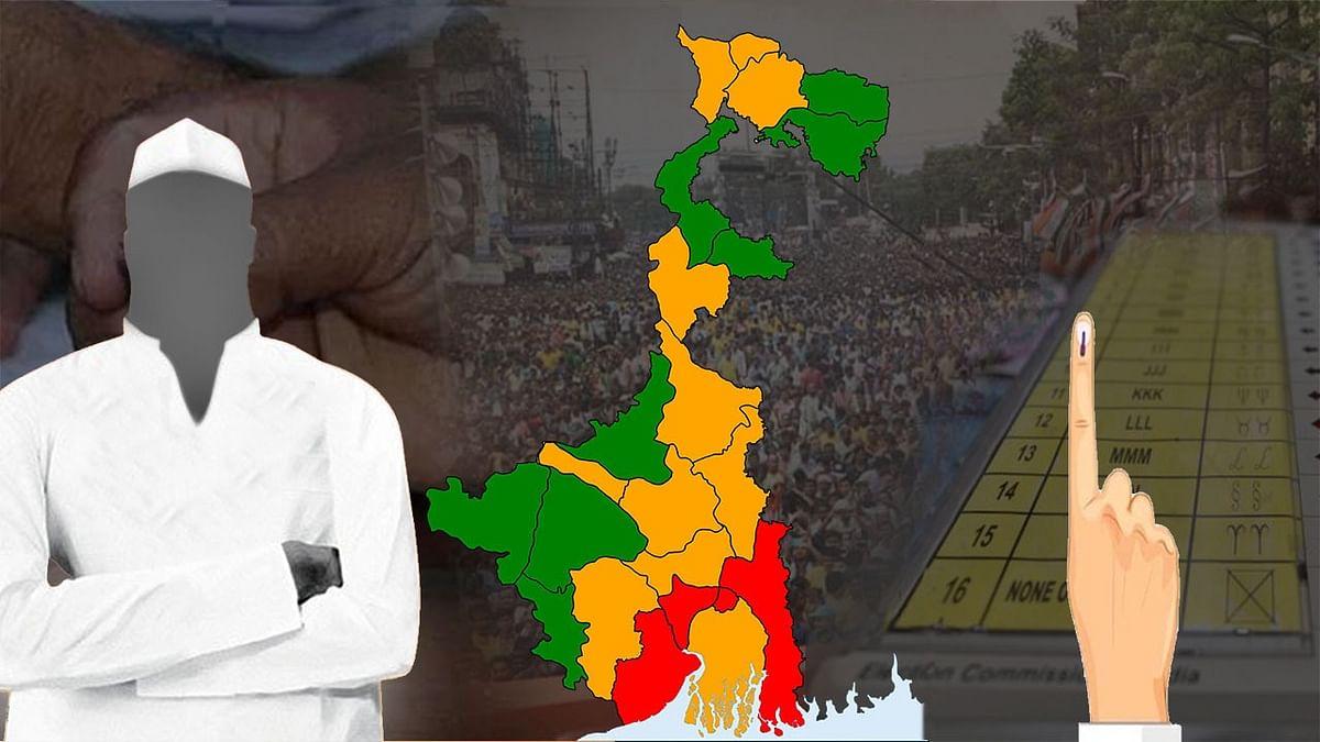 बंगाल चुनाव 2021: पांचवें चरण में 79 प्रत्याशियों पर क्रिमिनल केस, 64 के खिलाफ गंभीर आपराधिक मामले