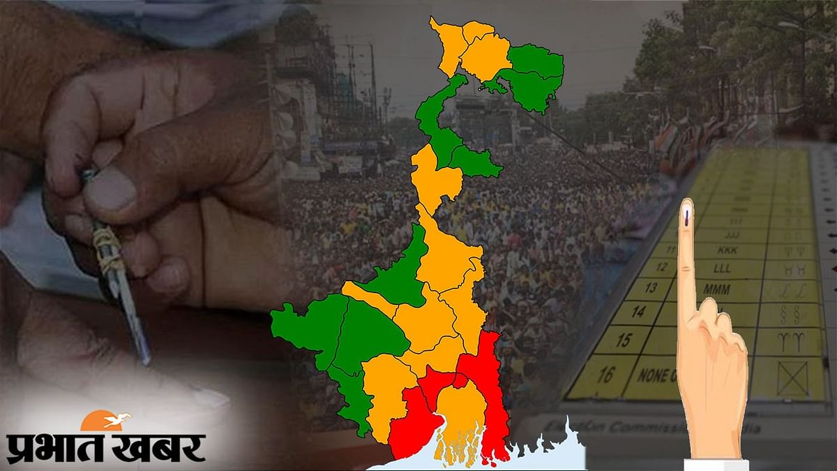 Bengal Election 2021: चौथे चरण की 44 में 12 सीट सेंसेटिव,चुनाव आयोग की पैनी नजर, इस सीट पर हैं सबसे ज्यादा दागी उम्मीदवार