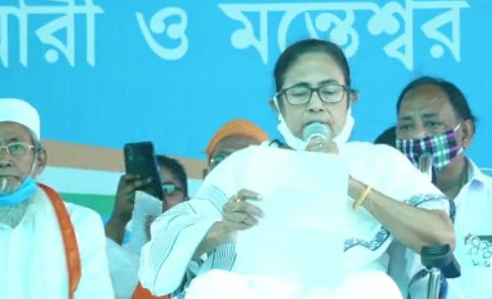 Bengal Chunav 2021: ममता बनर्जी का BJP पर हमला,कहा- बंगाल को नहीं बनने दूंगी गुजरात