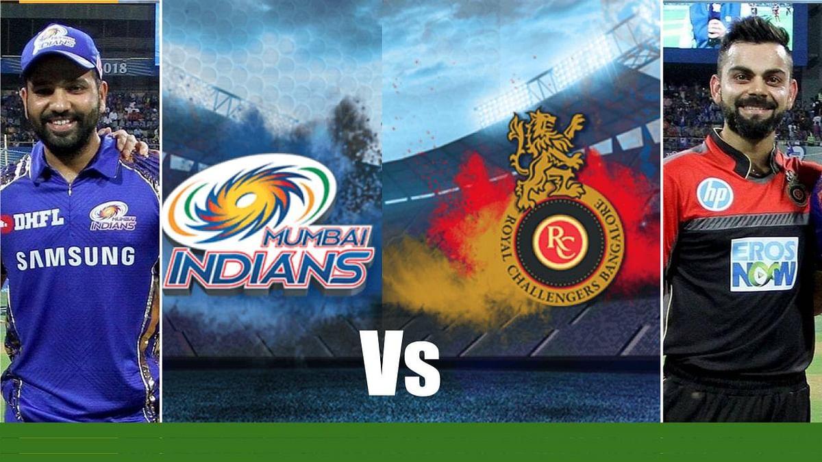 VIVO IPL 2021 MI vs RCB Live Score Streaming : रोमांचक मुकाबले में आरसीबी ने मुंबई को 2 विकेट से हराया