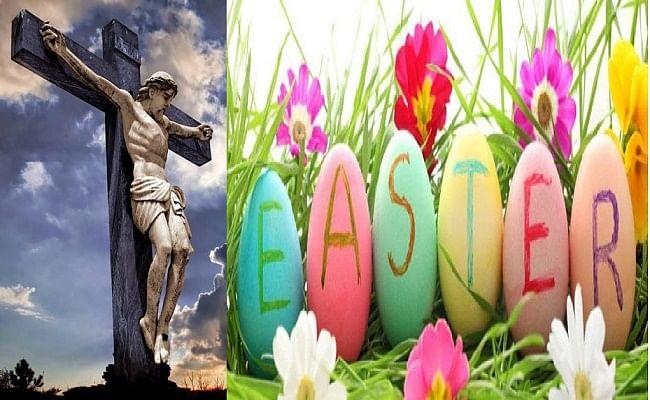 Easter Sunday 2021 Date: ईसाइयों के लिए क्यों खास होता है ईस्टर डे, जानिए इसका महत्व