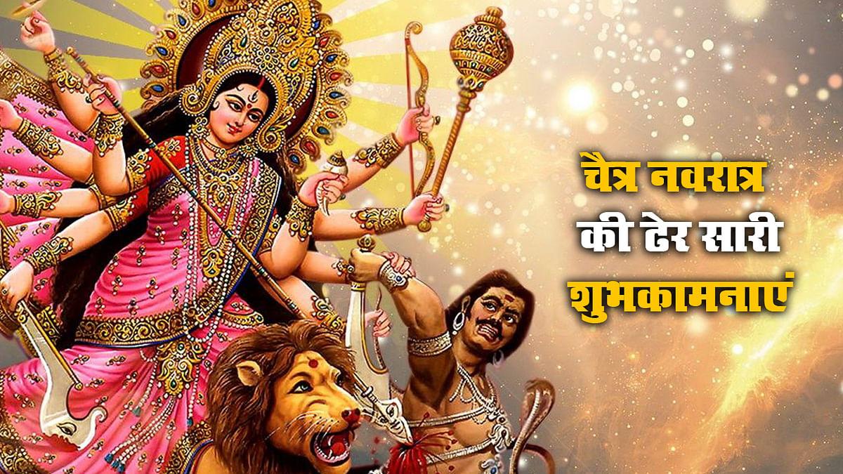 Chaitra Navratri ki dher sari Shubhkamnaye, images, wishes