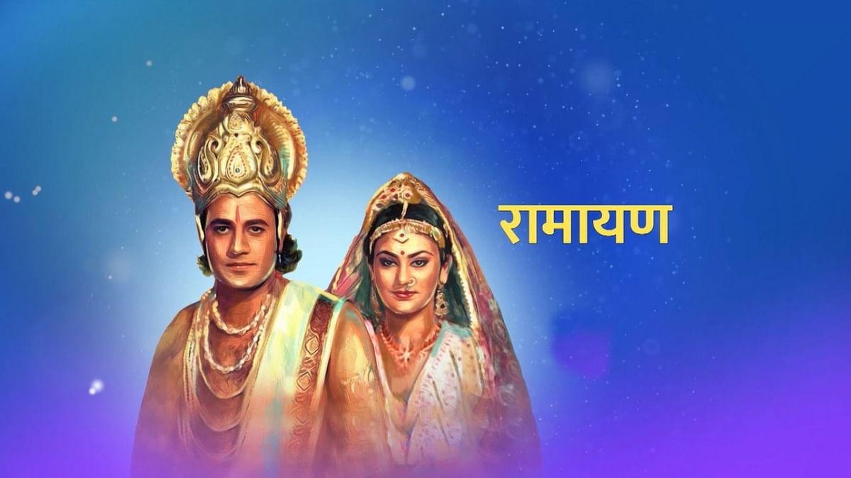 देश में Corona की दूसरी लहर और Lockdown के बीच फिर घर-घर प्रसारित होगा Ramayan, आने वाली है Ram Navami