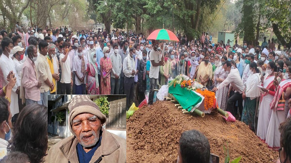 IPS की नौकरी छोड़ राजनीति में आये बिहार के पूर्व मंत्री बंदी उरांव का राजकीय सम्मान के साथ हुआ अंतिम संस्कार, पार्थिव शरीर के पास रोती रही बहन भादो देवी