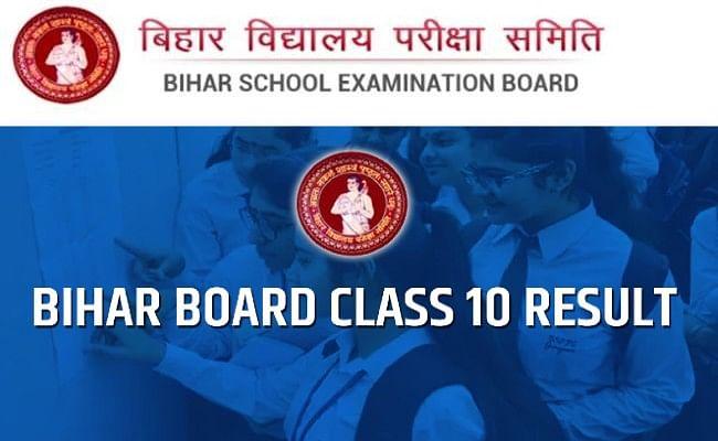 BSEB Bihar Board 10th Result 2021: बिहार बोर्ड इस दिन जारी करने वाला है मैट्रिक का परिणाम, यहां पढ़ें लेटेस्ट अपडेट biharboardonline.combiharboardonline.com