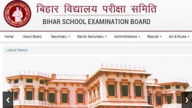 Bihar Board Result 2021: इंटर कंपार्टमेंटल परीक्षा के लिए आज से करें आवेदन, यहां से करें डाउनलोड
