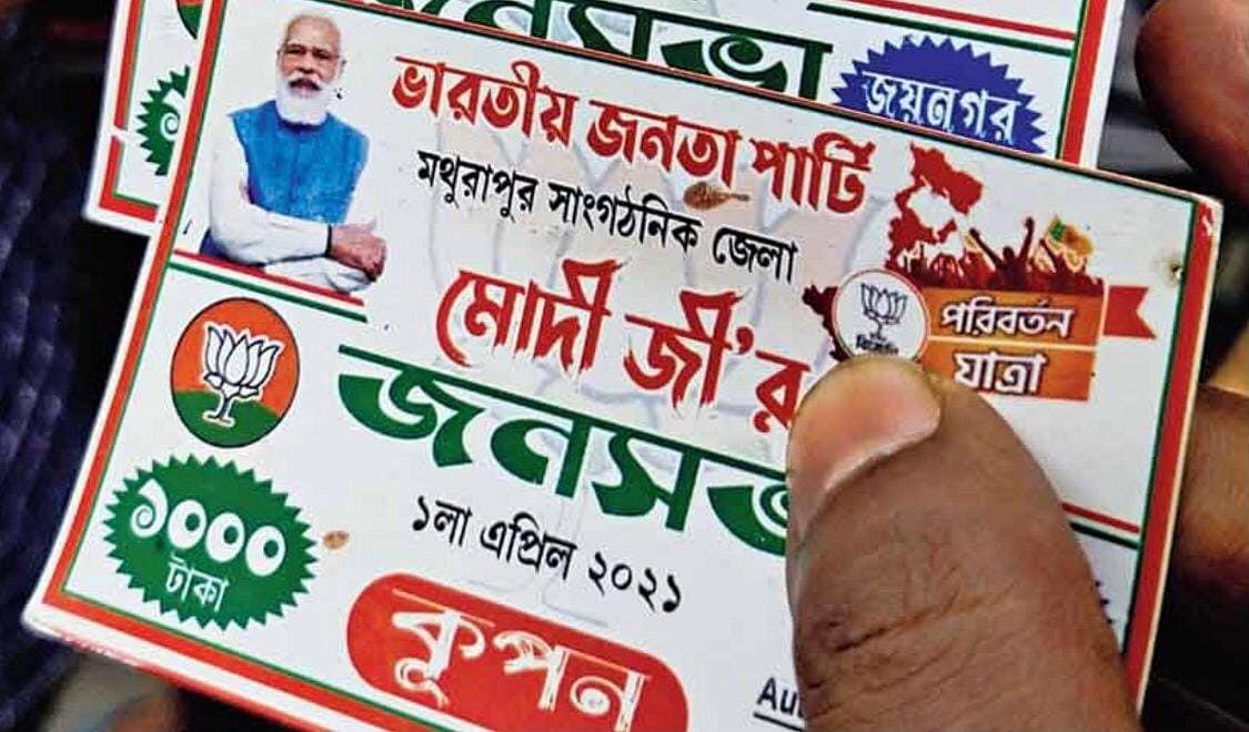 'PM Modi की रैली में भीड़ जुटाने के लिए बीजेपी बांट रही है कैश कूपन'- सांसद महुआ मोइत्रा का दावा, BJP ने किया खारिज