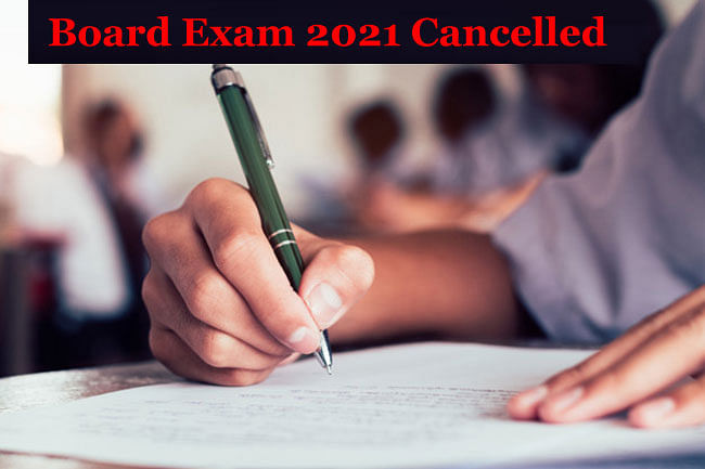 Board Exam 2021 Cancelled:  Coronavirus के कारण इस राज्य ने कैंसल की 10वी बोर्ड की परीक्षा, जानिए अब कब होंगे एक्जाम