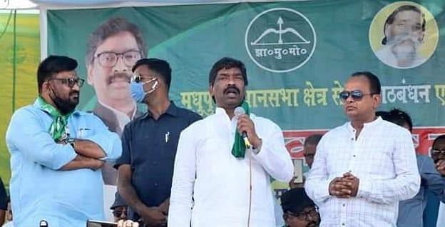 Madhupur By Election 2021 : मधुपुर विधानसभा उपचुनाव को लेकर रणनीति बनायेगी झामुमो, विधायक दल की बैठक में बनेगा जीत का प्लान