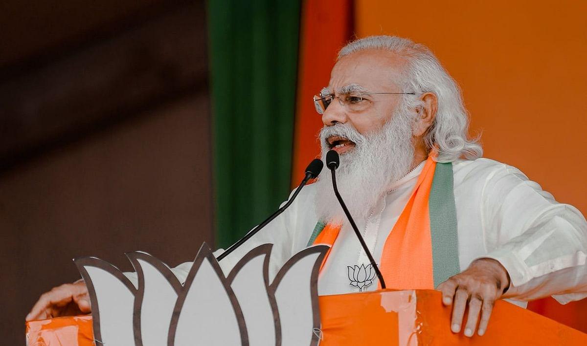 BJP Foundation Day: बीजेपी स्थापना दिवस पर PM मोदी का चुनावी प्रहार, केरल और बंगाल का नाम लेकर कही बड़ी बात