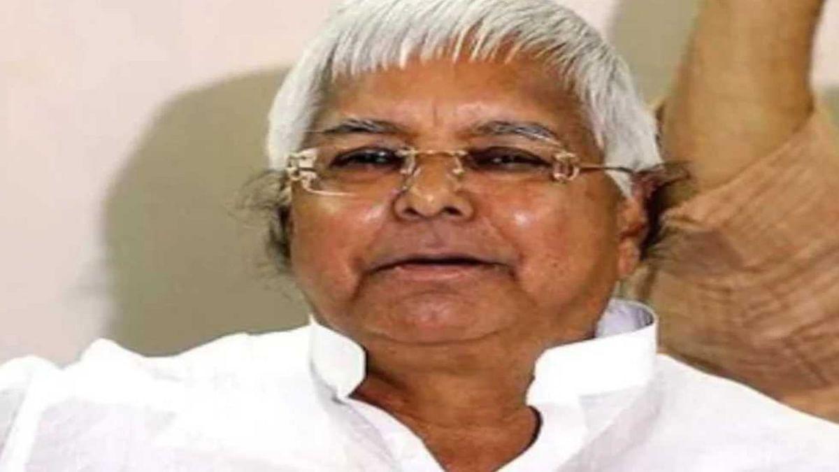 Bihar politics: क्यों लालू ने कहा -'कार को हवाई जहाज समझें, पढ़िए क्या है पूरा मामला