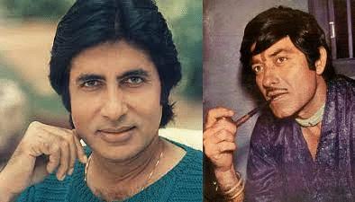 Flashback : जब राजकुमार ने एक पार्टी में अमिताभ बच्चन का उड़ाया था मजाक, जानें पूरा किस्सा