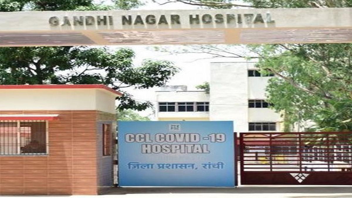 Coronavirus in Jharkhand : रांची के CCL गांधीनगर हॉस्पिटल में मरीज की मौत पर गुस्साएं परिजन, महिला डॉक्टर व स्वास्थ्य कर्मियों के साथ मारपीट