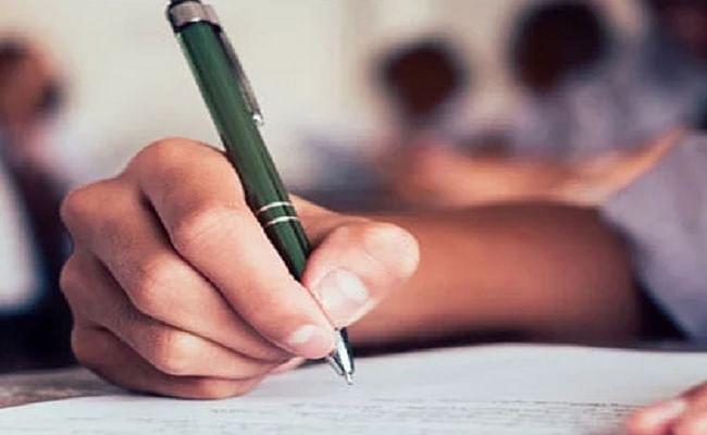 मध्य प्रदेश में रद्द हुई 9वीं और 11वीं की परीक्षाएं, छात्रों को इस आधार पर मिलेगा प्रमोशन