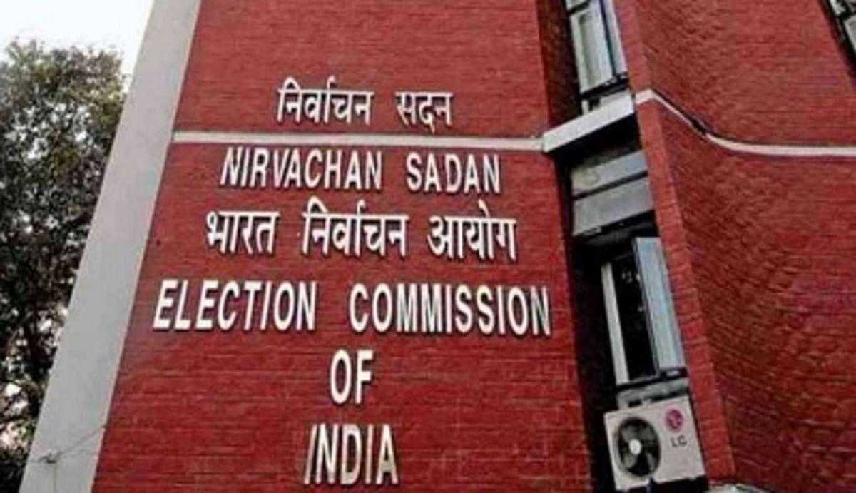 मद्रास हाइकोर्ट की टिप्पणी के खिलाफ निर्वाचन आयोग पहुंचा सुप्रीम कोर्ट, तीन मई को होगी सुनवाई