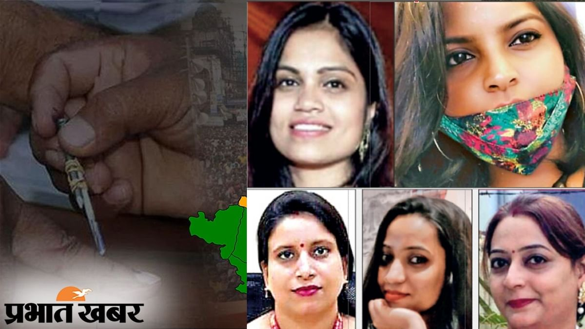 सियासी बतकही: चुनाव को लेकर उत्साहित शिल्पांचल की आधी आबादी, महिलाओं की सुरक्षा की मांगी गारंटी