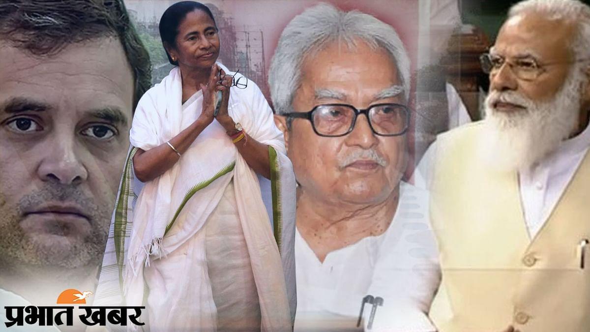 Bengal Chunav 2021: टीएमसी और बीजेपी पर राहुल का निशाना, कहा- दोनों से बंगाल का भला नहीं होगा