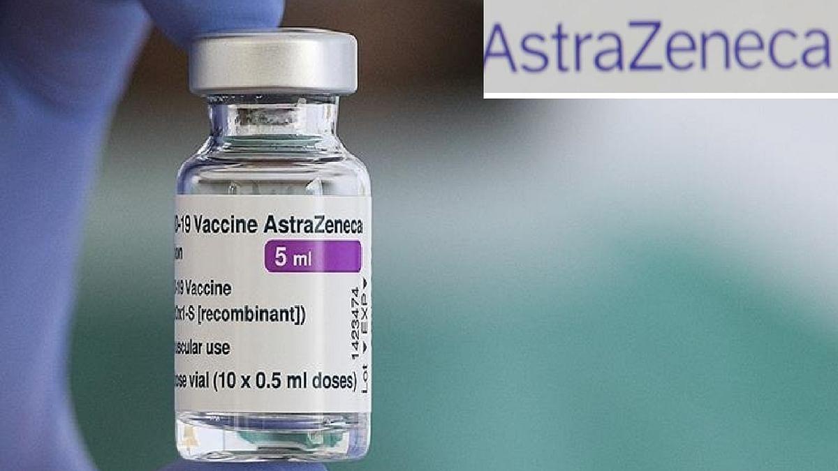 Astrazeneca Vaccine Side Effects : एस्ट्राजेनेका वैक्सीन लेने के बाद इंग्लैड में 7 की मौत, बच्चों पर रोका गया ट्रायल