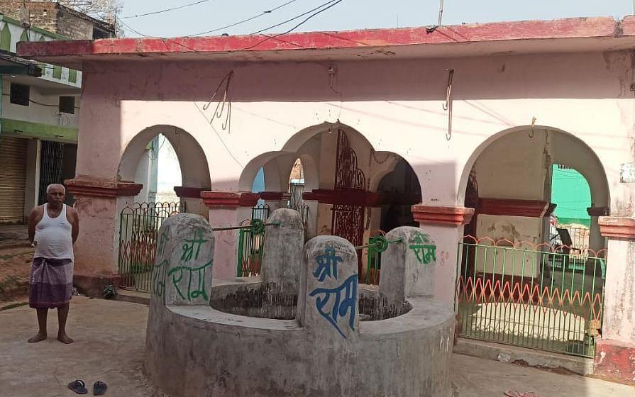 गुमला शहर के घाटो बगीचा में जुटते थे पहलवान, होती थी कुश्ती, रामनवमी अखाड़ा का इतिहास 101 साल पुराना