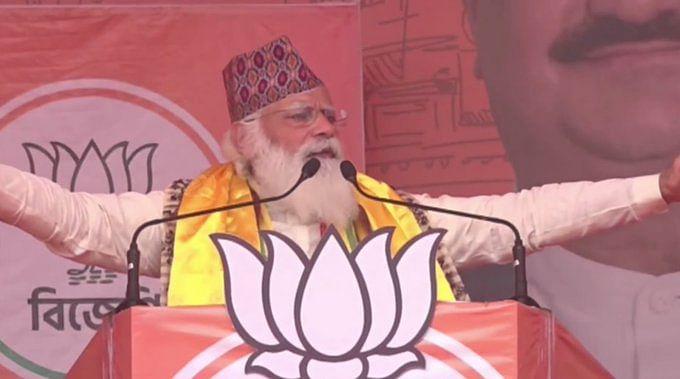 Bengal Chunav 2021: 'ये 2021 का बंगाल, लोकतंत्र से किसी को खिलवाड़ नहीं करने दिया जाएगा', नदिया की रैली में बोले पीएम मोदी