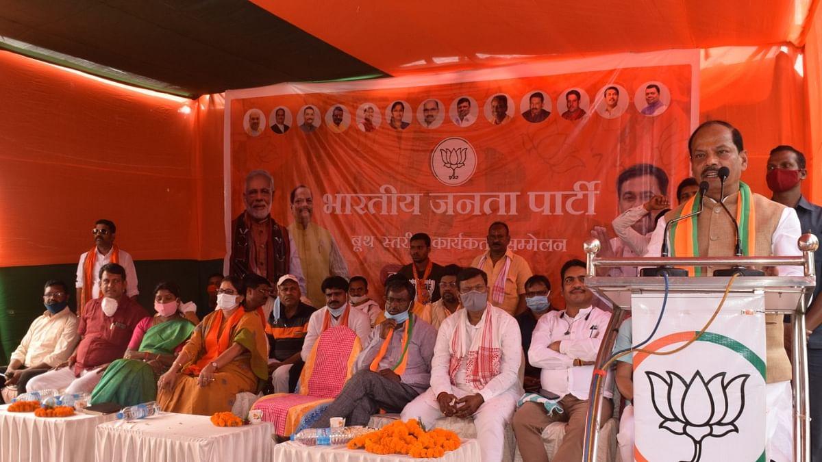 Madhupur upchunav 2021: भाजपा की विकास योजनाओं को हेमंत सरकार ने कराया बंद, पूर्व सीएम रघुवर दास ने कही यह बात