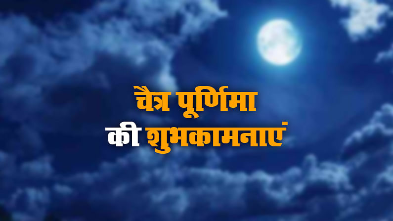Hanuman Jayanti 2021 Puja Vidhi: हनुमान जयंती पर आज ऐसे करें बजरंगबली की पूजा, जानें शुभ मुहूर्त, पूजन विधि, सामग्री लिस्ट, व्रत कथा, चालीसा, आरती सहित अन्य जानकारियां