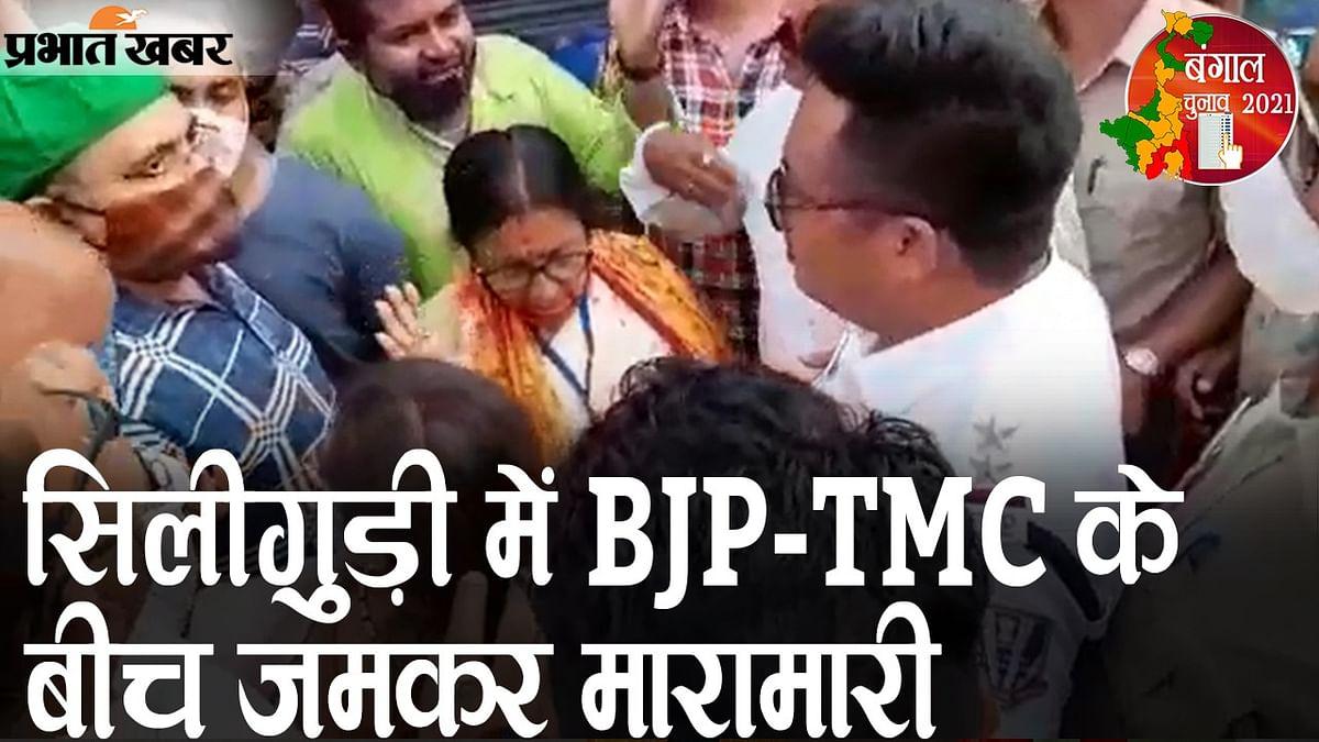 बंगाल में जारी बवाल: अब सिलीगुड़ी में BJP-TMC के बीच जमकर मारामारी, बीजेपी कैंडिडेट शिखा चटर्जी का ममता पर आरोप