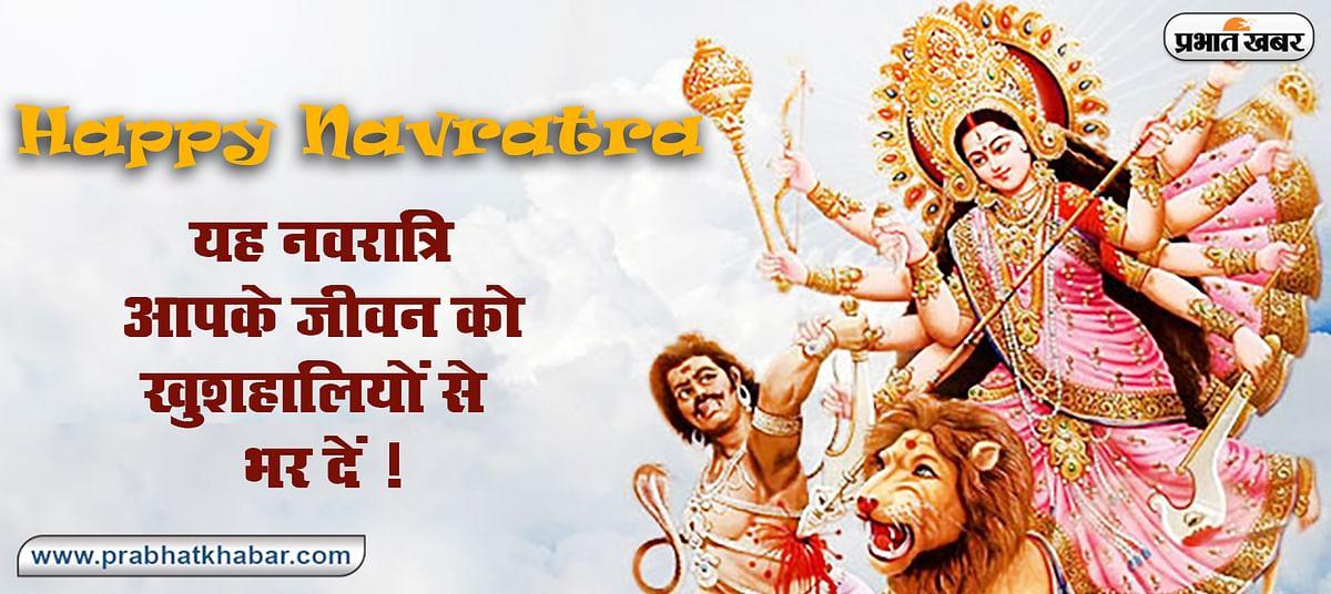 चैत्र नवरात्र की बधाई