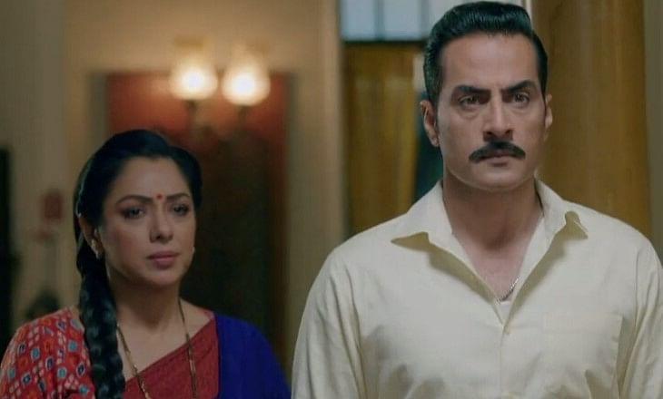 Anupama Upcoming Episode : पाखी ने कबीर को दे डाली ऐसी चेतावनी, अनुपमा के साथ तलाक को लेकर परेशान वनराज