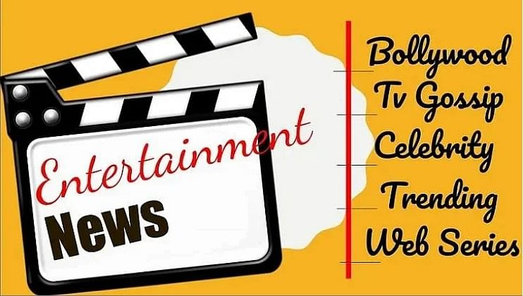 Bollywood & TV LIVE Updates : राहुल रॉय कोरोना पॉजिटिव, बेटे के सुसाइड को लेकर कबीर बेदी का खुलासा