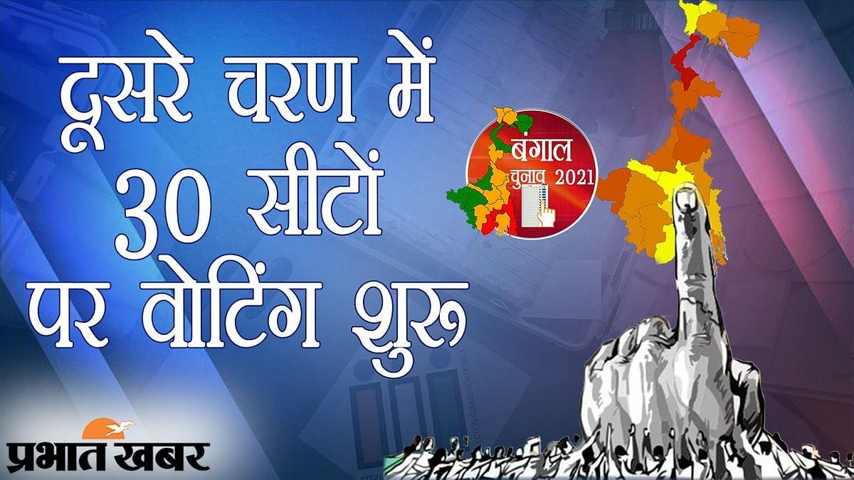 दूसरे फेज में वोटिंग जारी, ममता और शुभेंदु के बीच बिग फाइट, BJP और TMC के लिए 30 सीटें क्यों हैं खास?