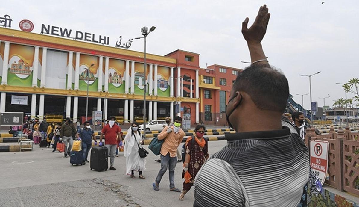 ट्रेन में बैठे अपनों को हाथ हिलाकर रवाना नहीं कर पाएंगे परिजन, दिल्ली के सभी रेलवे स्टेशनों पर प्लेटफॉर्म टिकट की बिक्री बंद