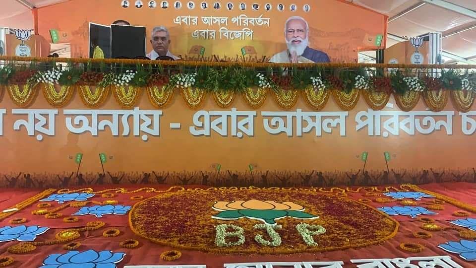 PM Modi की रैली को लेकर मंच तैयार