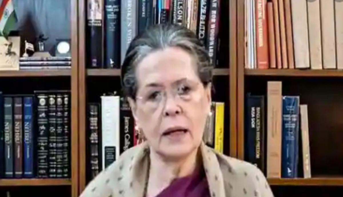Congress Meeting/Sonia Gandhi : विधानसभा चुनाव में कांग्रेस के खराब प्रदर्शन से सोनिया गांधी नाराज, कहा- इस हार से हमें…
