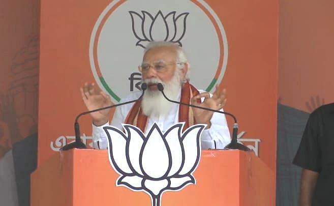 Bengal Chunav 2021: 'हम मामूली इंसान, जनता भगवान' BJP पर ममता के बयान का PM मोदी ने ऐसे दिया जवाब